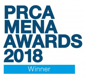 PRCA MENA Awards 2018 Logo Winner