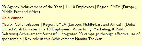 31 July 2018 - PR World Awards