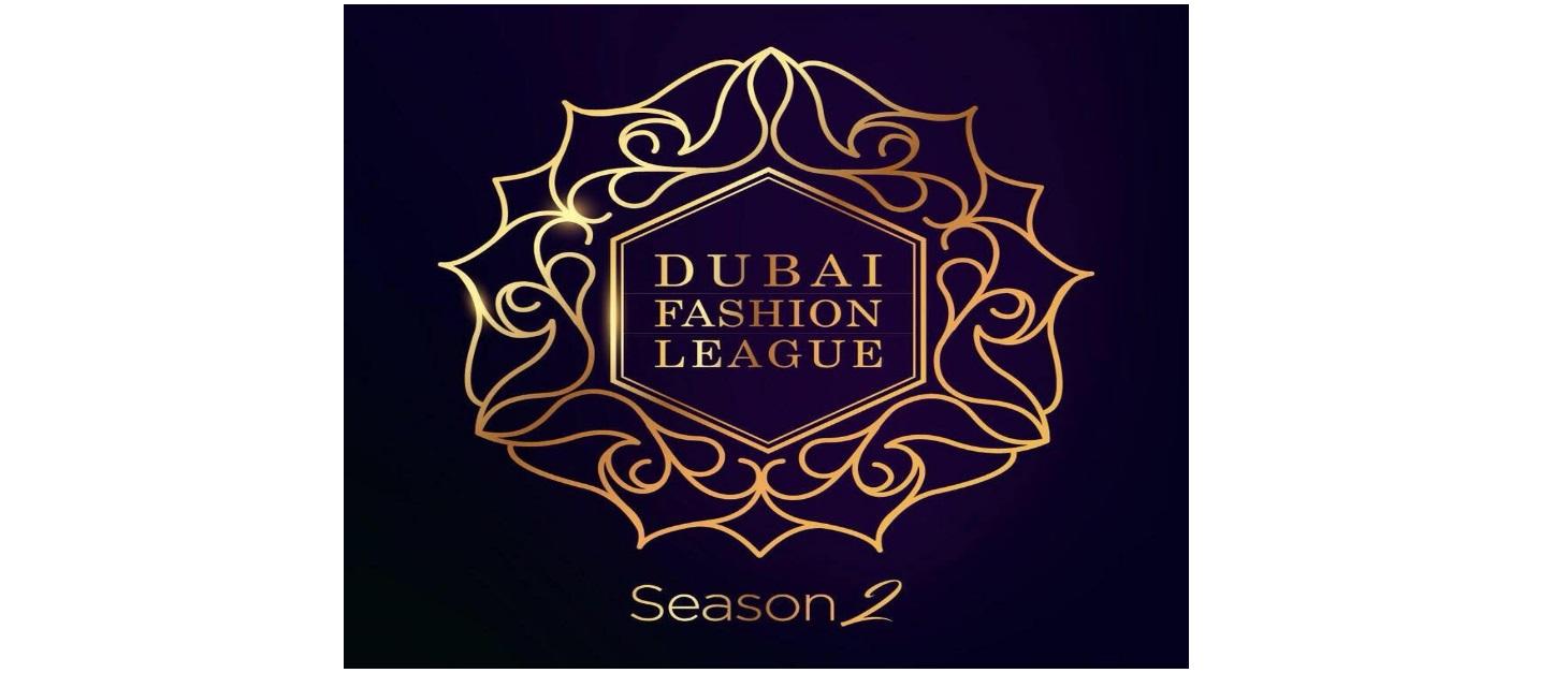 Dubai Fashion League
